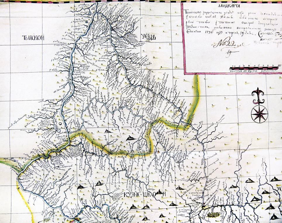 старая карта карасунь барнаульского уезда данной