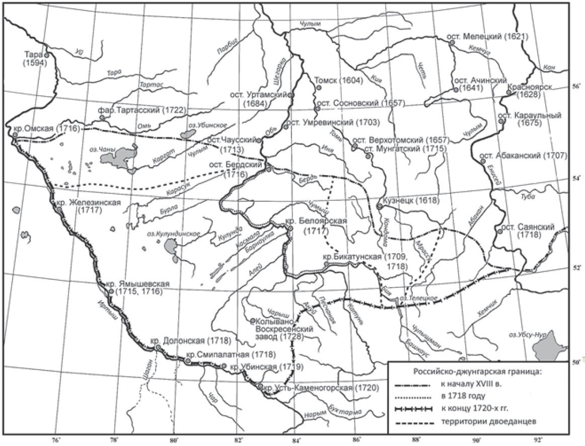 Русско-джунгарская граница в XVIII веке. Карта составлена А.В. Контеевым